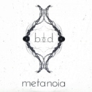 Behind Closed Doors - Metanoia