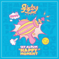 Cosmic Girls - Happy Moment sc