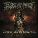 Cradle Of Filth - Dusk