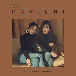 Davichi - And Ten