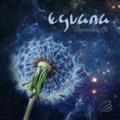 Eguana - I Remeber All