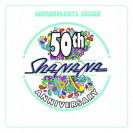 Sha Na Na - 50th Anniversary Edition